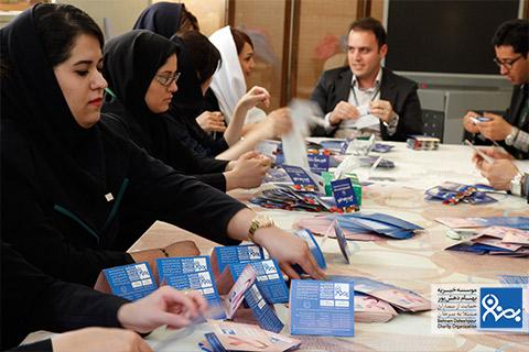 site6 موسسه خیریه بهنام دهش پور