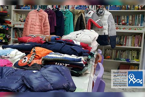 اهدای لباس گرم،اهدای لباس گرم به کودکان موسسه خیریه بهنام دهش پور