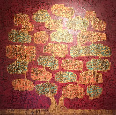 نمایشگاه گروهی موسسه خیریه بهنام دهش پور
