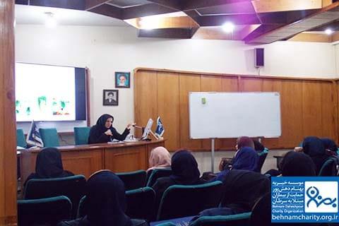 سخنرانی آموزشی موسسه خیریه بهنام دهش پور