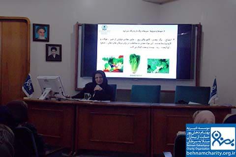 سخنرانی آموزشی،سخنرانی آموزشی بهمن 2 موسسه خیریه بهنام دهش پور