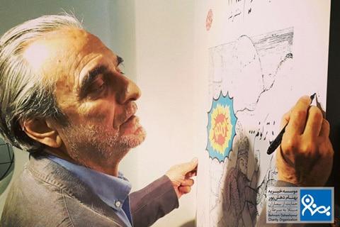 نمایشگاه کامبیز درم بخش موسسه خیریه بهنام دهش پور
