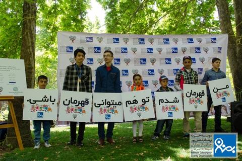 جشن درختکاری موسسه خیریه بهنام دهش پور