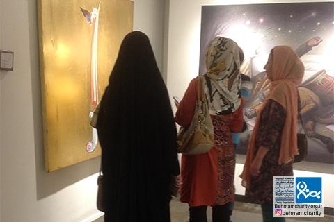 نمایشگاه موسسه خیریه بهنام دهش پور