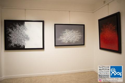 نمایشگاه خط نقاشی,نمایشگاه خط نقاشی 2,نمایشگاه خط نقاشی 3 موسسه خیریه بهنام دهش پور