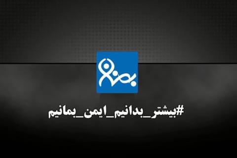 کمپین پیشگیری از سرطان
