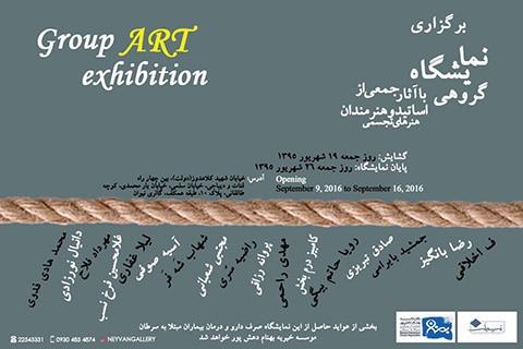 نمایشگاه گروهی افتتاح گردید موسسه خیریه بهنام دهش پور