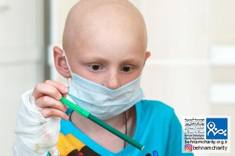 علامت سرطان کودکان،علامت سرطان کودکان 2،علامت سرطان کودکان 3،علامت سرطان کودکان 4 موسسه خیریه بهنام دهش پور