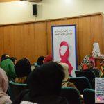 کارگاه آموزشی پیشگیری از سرطان پستان