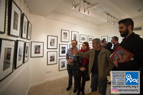 افتتاحیه نمایشگاه عکسهای استاد نصرالله کسراییان موسسه خیریه بهنام دهش پور