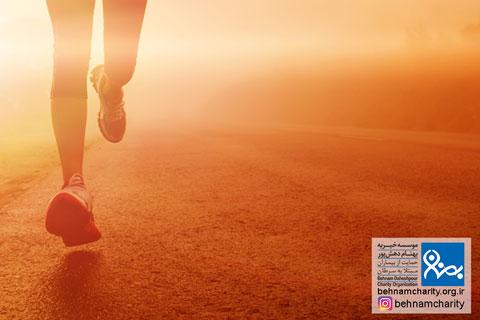 8 راز مهم سلامتی موسسه خیریه بهنام دهش پور