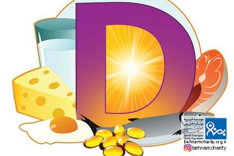 کمبود ویتامینD و خطر افسردگی و سرطان! موسسه خیریه بهنام دهش پور