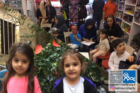 کودک و درخت آرزوها،کودک و درخت آرزوها 2،کودک و درخت آرزوها 3 موسسه خیریه بهنام دهش پور