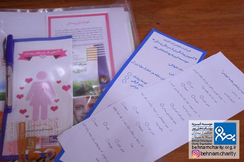 کارگاه آموزشی پیشگیری از سرطان پستان ویژه شرکت شاتل موسسه خیریه بهنام دهش پور