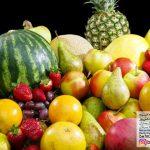 میوه های سرطان زا را بشناسید!
