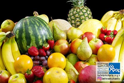 روکشهای سرطانزا در میوهها را بشناسید موسسه خیریه بهنام دهش پور