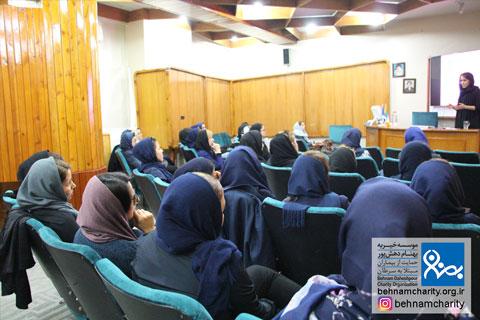 برگزاری کارگاه آموزشی STD موسسه خیریه بهنام دهش پور