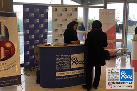 حضور موسسه در نمایشگاه محصولات ارگانیک موسسه خیریه بهنام دهش پور