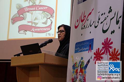 همایش عمومی مبارزه و پیشگیری از سرطان موسسه خیریه بهنام دهش پور