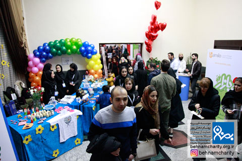 درخت آرزوها در جشنواره نوروزی موسسه خیریه بهنام دهش پور