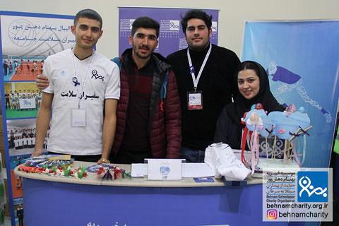 حضور علی پاشاپور در جشنواره نوروزی موسسه خیریه بهنام دهش پور