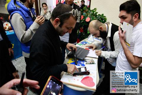 حضور صابر ابر در جشنواره نوروزی موسسه خیریه بهنام دهش پور