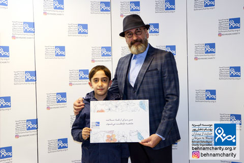 حضور آقای صالح میرزاآقایی در جشنواره موسسه خیریه بهنام دهش پور