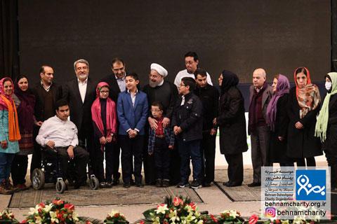 مجمع ملی سلامت موسسه خیریه بهنام دهش پور