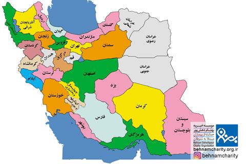 جغرافیای سرطان ایران موسسه خیریه بهنام دهش پور
