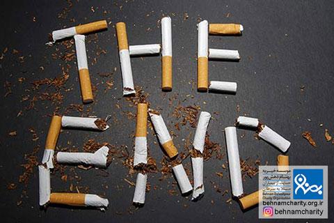 سیگار دهان را بیمار می کند  موسسه خیریه بهنام دهش پور