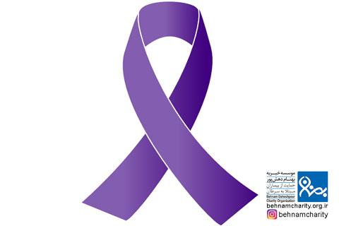حقایقی درباره ابتلا به سرطان  موسسه خیریه بهنام دهش پور