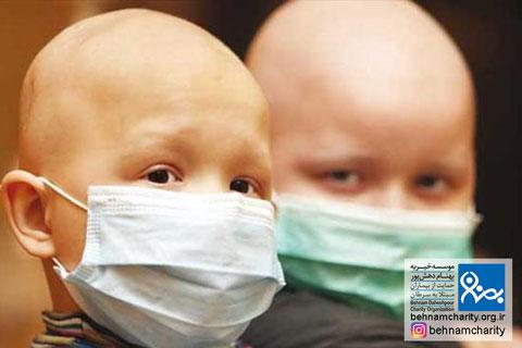 افزایش 13درصدی کودکان مبتلا به سرطان در جهان  موسسه خیریه بهنام دهش پور