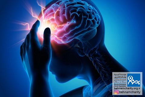 بهترین روش درمان آسیب مغزی پس از سرطان موسسه خیریه بهنام دهش پور