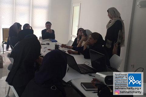 برگزاری کارگاههای ارتباط موثر و مدیریت استرس موسسه خیریه بهنام دهش پور