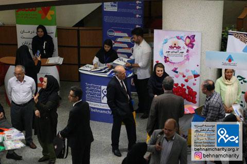 ششمین نشست خیریههای فعال در حوزه سرطان موسسه خیریه بهنام دهش پور