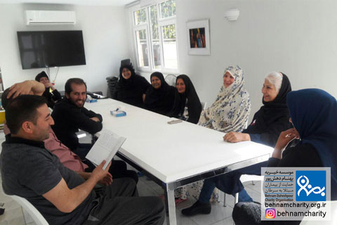 نشست گروه خدمات حمایتی با داوطلبان قدیمی موسسه خیریه بهنام دهش پور