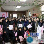 پروژه افزایش کیفیت زندگی زنان افغانستانی از طریق آگاه سازی سرطان پستان