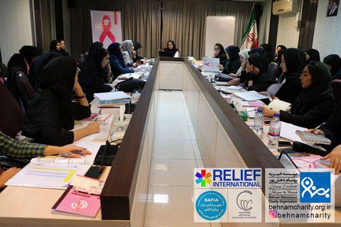 پروژه افزایش کیفیت زندگی زنان افغانستانی از طریق آگاه سازی سرطان پستان موسسه خیریه بهنام دهش پور