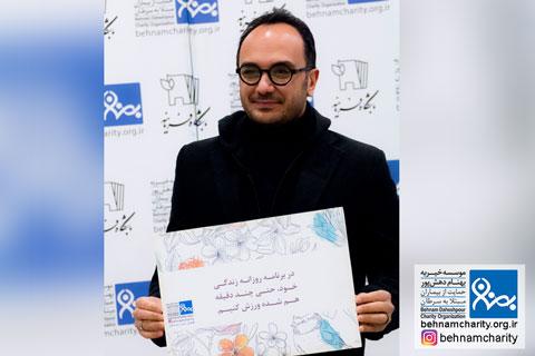 همراهی هنرمندان در هفته ملی مبارزه با سرطان موسسه خیریه بهنام دهش پور