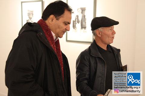 نمایشگاه تصویرسازی  موسسه خیریه بهنام دهش پور