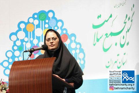 نخستین مجمع سلامت استان تهران موسسه خیریه بهنام دهش پور