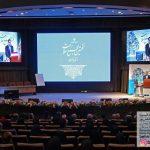 نخستین مجمع سلامت استان تهران