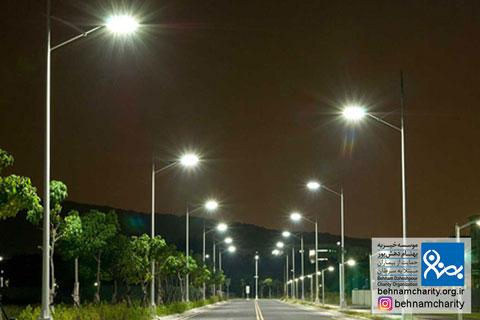 افزایش خطر ابتلا به سرطان با چراغهای LED خیابانها موسسه خیریه بهنام دهش پور
