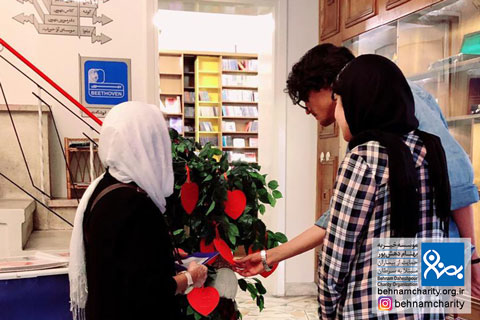 درخت آرزوها موسسه خیریه بهنام دهش پور
